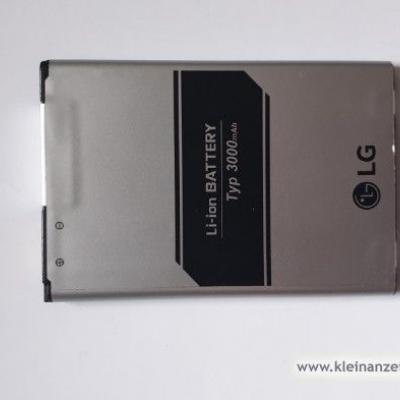 LG G4 Zubehör - thumb