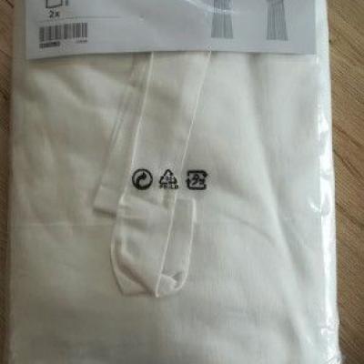 Vorhänge, 100% Baumwolle / Tende, 100% cotone 15 e - thumb