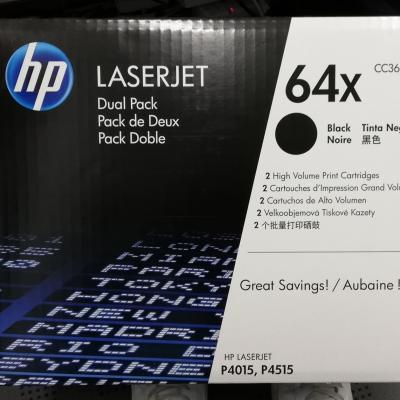 Druckerpatronen für Drucker HP Laserjet P4015 / P4515 - thumb