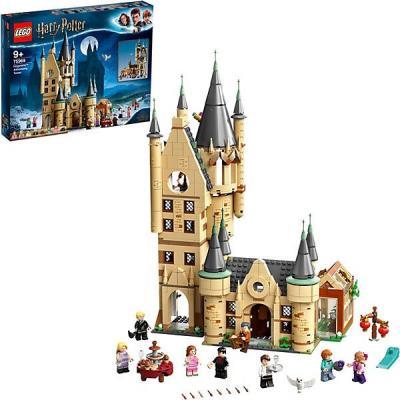 "Lego ""Harry Potter"" 75969 NEU und OVP - thumb"