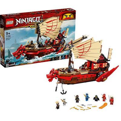 """Lego """"Ninjago"""" 71705 NEU und. OVP - thumb"""