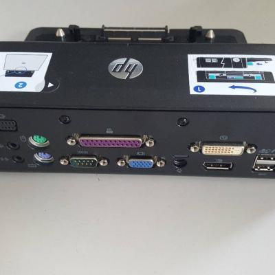 Verkaufe HP 90W Docking Station - thumb