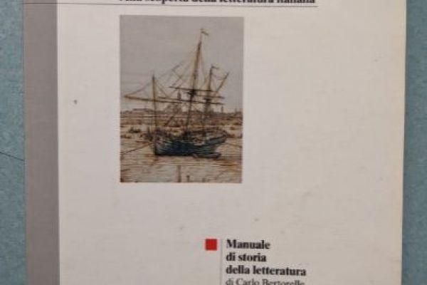 Nautilus di Carmen Siviero, Alessandra Spada
