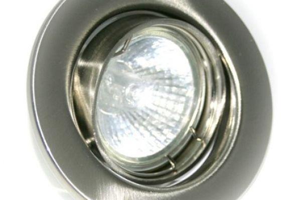 5 neue Einbaustrahler Leuchte Lampe Beleuchtung