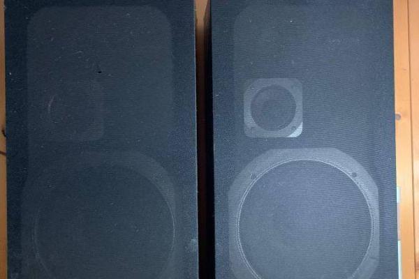 Grundig Lautsprecher/Boxen
